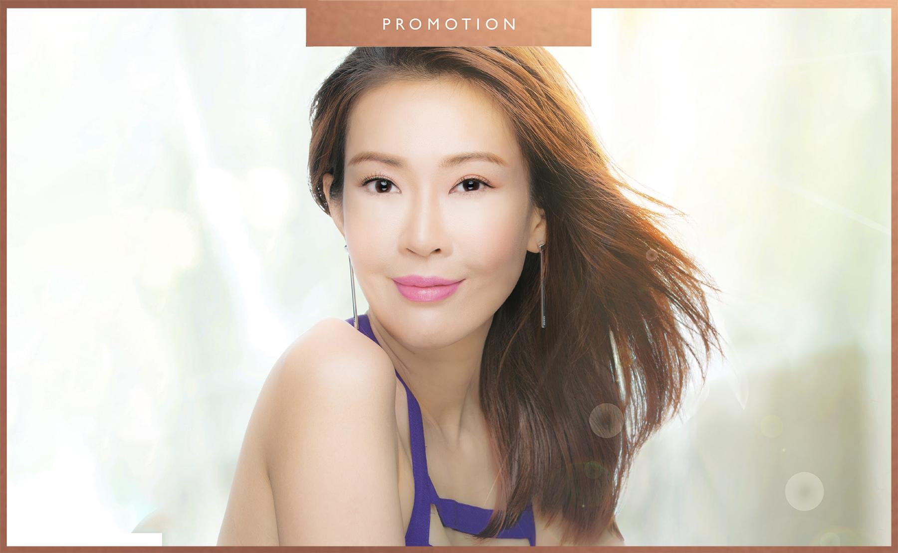 Promotion Vitamin Energy Facial Estetica